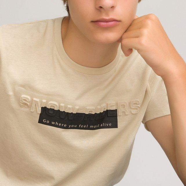 T-shirt με τυπωμένο κείμενο στο στήθος, 10-18 ετών