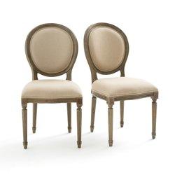 Καρέκλα Nottingham Louis XVI (σετ των 2)