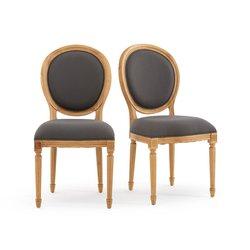 Καρέκλα Louis XVI Nottingham (σετ των 2)