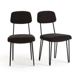 Καρέκλες DAFFO (σετ των 2)