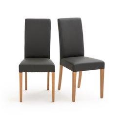Καρέκλες KURI (Σετ των 2)