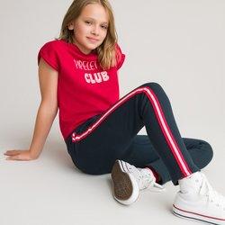 Παντελόνι jogpant από φανέλα με λωρίδες στα πλάγια, 2-12 ετών